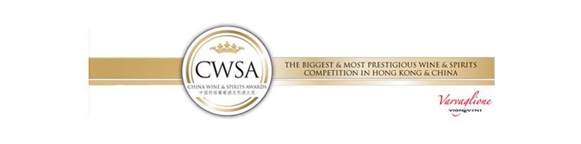 CWSA – China Wine and Spirits Awards