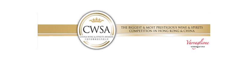 CWSA – China Wine and Spirits Awards
