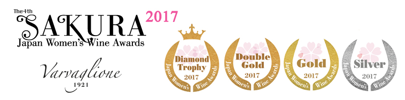Sakura Awards – Japan Women's wine Award